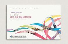 Invitations, Design, Save The Date Invitations, Shower Invitation, Invitation