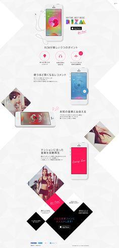 RIZM【本・音楽・ゲーム関連】のLPデザイン。WEBデザイナーさん必見!ランディングページのデザイン参考に(シンプル系)