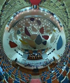 Beautiful: Universidad Central de Venezuela (Aula Magna)