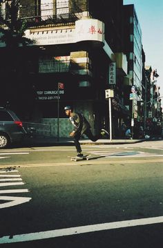 skating in the street #ClippedOnIssuu from North Skateboard Magazine Issue 03