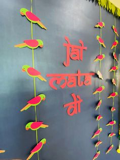 Diy Backdrop, Backdrop Decorations, Diy Wedding Decorations, Flower Decorations, Wedding Ideas, Diwali Diy, Diwali Craft, Diwali Decorations At Home, Festival Decorations