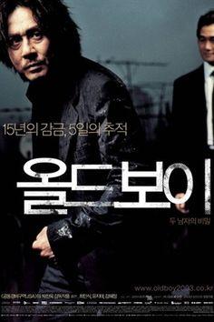 Old Boy (老男孩, 2003), a Korean film