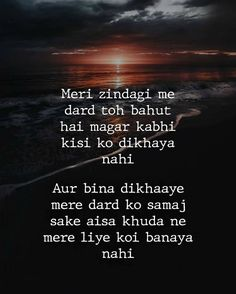 Mood Off Quotes, Mixed Feelings Quotes, Good Thoughts Quotes, Good Life Quotes, Attitude Quotes, Attitude Shayari, Heart Touching Love Quotes, Love Quotes Poetry, True Love Quotes