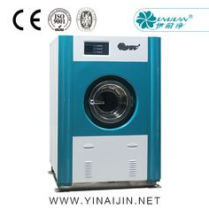 XGQ-10 Small type washer and elution drying machine