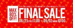 ◆URBAN RESEARCH DOORS(アーバンリサーチドアーズ)会員限定プレセールプレセール間もなく終了です*当日入会もOK◆ - シンプルが大好き♪ Header Banner, Web Banner, Banner Design, Layout Design, Japan Graphic Design, Instagram Banner, Ticket Design, Christmas Banners, Sale Banner