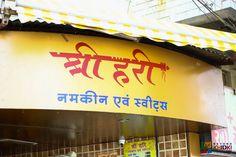 Shri Hari Kachori -- Yumm Place