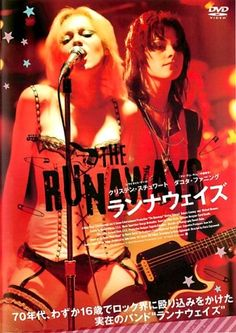 ランナウェイズ ☆☆☆☆☆☆☆  http://info.movies.yahoo.co.jp/detail/tymv/id337740/