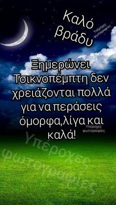 Good Night, Wish, Nighty Night, Good Night Wishes