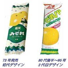 ↑ 1973年発売当時のデザインと、1980年後半から1995年まで展開された2代目のデザイン Hetalia, Childhood, Kawaii, Japanese, Memories, Retro, Blog, Japanese Aesthetic, Food
