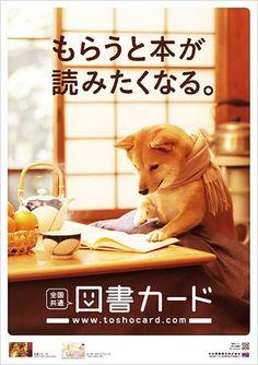 広告 ポスター