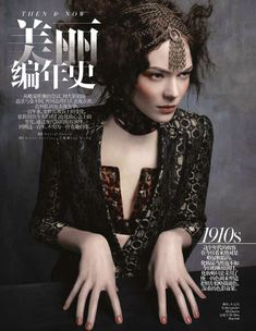 Kinga Rajzak Models Beauty Through the Decades for Vogue China's May Issue 2013