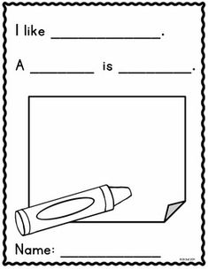 The Napping House Comprehension Activity preschool The
