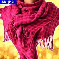 Модная клетка в теплых #шарфах – слияние комфорта и стиля от 109 грн в интернет-магазине #Preta #megashop #megashopclub #аксессуары #мода #стиль #шарф