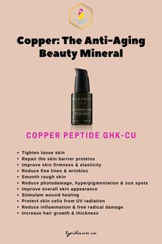 To the ancient Egyptians copper was a sacred metal believed to give magical powers to those who wore it. It was used to sterilize wounds and drinking water and treat sore throats. Nowadays, copper is believed to have promising anti-aging powers with the ingredient making a major resurgence in face creams and serums