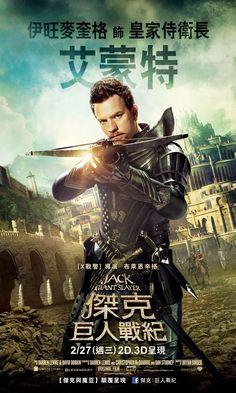 Jack the Giant Slayer  -  Ewan McGregor crossbow official poster banner promo international