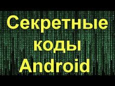 Android, Company Logo, Coding, Technology, Britain Uk, Tech, Tecnologia, Engineering, Programming