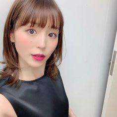 Aya Hirano, Kawaii