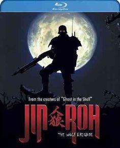 Jin Roh: The Wolf Brigade