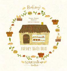 Bakery by むうめぐ | CREATORS BANK http://creatorsbank.com/sorahana/works/273984
