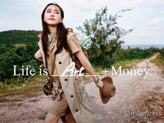 新垣結衣/新CM「Life is Art」篇より