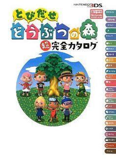 Animal Crossing (Tobidase Dobutsu no Mori) Chou Kanzen Catalog Game Guide