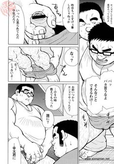 45 戎橋政造 [ Ebisubashi Seizo] 魚屋健介 [ Pescadería Kensuke ] ( gay - bara )