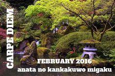 CARPE DIEM HAIKU KAI: !! NEW !! Carpe Diem February 2016 anata no kankak...