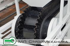The bag fillers, ROTORPACK TURBO production MP #StroyMehanika. This equipment is made-to-order organizations of Volgograd, the industry which is trading. At the request of the customer, the equipment painted in the corporate color of the company.  http://www.stroymehanika.ru/lkonv_lkk.php