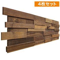Wooden Wall Panels, Wooden Wall Decor, Wooden Walls, Elegant Home Decor, Elegant Homes, Wood Mosaic, Decorative Borders, Textured Walls, Wall Design