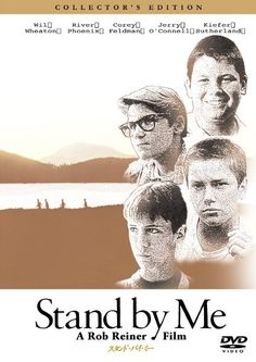 Stand by Me Stills. Stand by Me Movie Posters. King Kong, Stand By Me, Plane Movies, Cinema, River Phoenix, Magazine Images, Love Film, About Time Movie, Event Photos