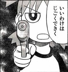 729d6b1e.jpg (568×600)