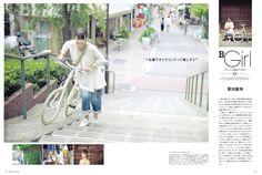 草刈麻有 FUJI COMET 雑誌「BICYCLE NAVI」  http://enjoytheride.blog17.fc2.com/blog-entry-815.html