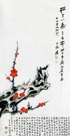 Zhang Daqian 张大千