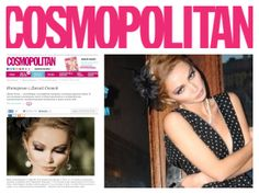 GIA SKOVA, Russian actress/supermodel, featured on Cosmo's website