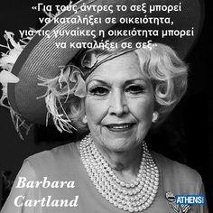 Best Quotes, Love Quotes, Men Vs Women, Funny Greek, Man Vs, Greek Quotes, Love You, My Love, Great Words