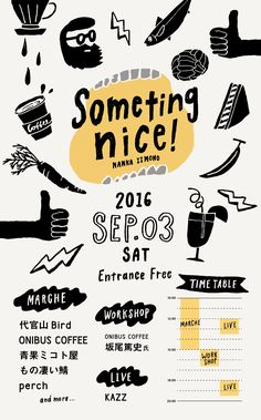 Something nice!フライヤー - ALNICO DESIGN アルニコデザイン poster layout design illustration