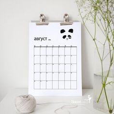 Ежемесячный календарь планировщик 2016 года. Он состоит из 14 страниц, каждая конкретная страница для каждого месяца. Это поможет вам быть хорошо организованным и планировать свое время наперед. Современный дизайн этого календаря дополненный лаконичным принтом, вписывается в любой интерьер и является универсальным подарком!