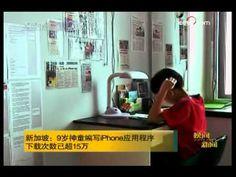 CCTV1 晚间新闻