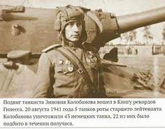 https://www.newstube.ru/media/metronom-pobedy-podvig-zinoviya-kolobanova