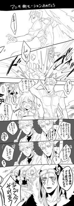 オルタニキとぐだ子の仲良し漫画 (ほんのりクーぐだ) #FateGO