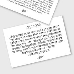 This Jewish Traveler's Prayer Cards are available for immediate download and comes in a high quality (300 dpi) PDF file for ease of printing. When you download the file you will receive one PDF that contains eight business card sized Traveler's Prayer Cards that you can share with family and friends. Jewish Holiday Calendar, Prayer For Travel, Jewish Crafts, Prayer Cards, Business Card Size, Judaism, Card Sizes, Things To Think About, Prayers