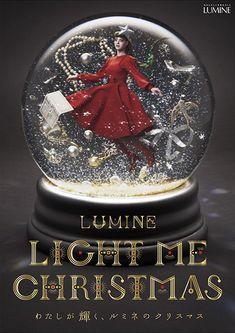 「LUMINE LIGHT ME CHRISTMAS~わたしが輝く、ルミネのクリスマス」 Christmas Poster, Christmas Love, Christmas Design, Dm Poster, Typography Poster, Print Ads, Poster Prints, Christmas Campaign, Web Design