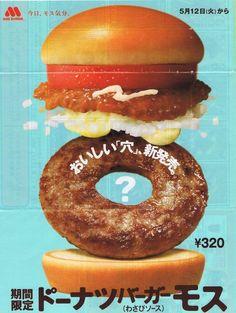 Zoom Photo Art Art director Poster Artwork Visual Graphic Mixer Composition Communication Typographic Work Digital  Japanese