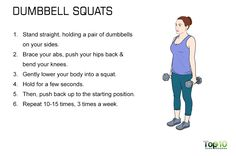 bumbell squats to increase butt size