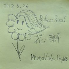 PhotoVida Day86:perfect petal. Find PhotoVida App for more fun!  #photochallenge #photovida #365 #app #postit #flower #petal