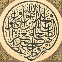 Arabic Calligraphy Art, Caligraphy, Various Artists, Quran, Oriental, Arabic Calligraphy, Holy Quran