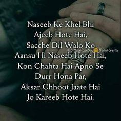 Deep Words, True Words, Heartfelt Quotes, Photo Quotes, Koi, Quotes, Quote Pictures, Qoutes, True Quotes