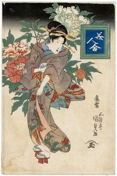 Utagawa Kunisada: Peony, from the series Contest of Beauties (Bijin awase) - Museum of Fine Arts