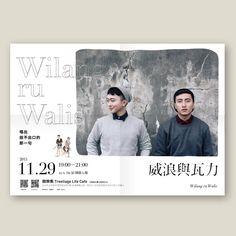 威浪與瓦力音樂會海報 by Makoto Xie