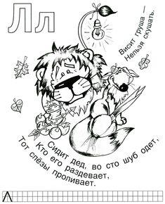 Яндекс старую версию с буквой